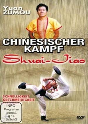 Chinesischer Kampf: Shuai-Jiao Von Yuan Zumou Online DVD Rental