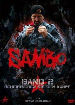Rent Geldman, Herv'e: Sambo Band 2: Beherrschen Sie Den Kampf Online DVD Rental