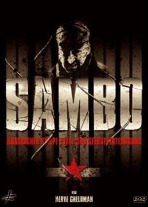Herv'e Gheldman -Russischer Kampf Total Und Selbstverteid Online DVD Rental