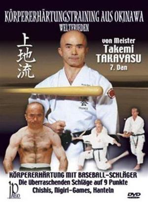 Rent Meister TakEmi Takayasu: Lernen Sie, Ihren Körper Zu Stärken Online DVD Rental