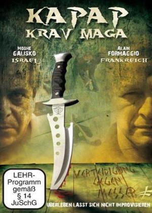 Verteidigung Gegen Messer: Kapap: Krav Maga Online DVD Rental