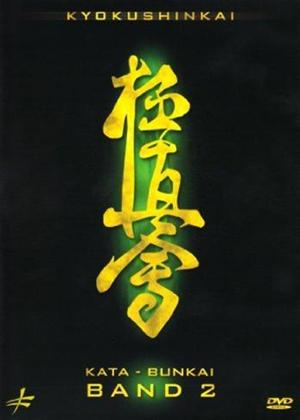 Rent F.K.O.K: Kyokushinkai, Kata and Bunkai V. Online DVD Rental