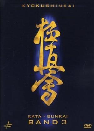 Rent Fkok: Kata: Bunkai Band 3 Online DVD Rental