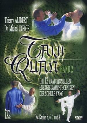 Rent Thierry Alibert: Taiji Quan Band 2 Online DVD Rental