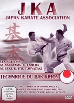 JKA Japan Karate Association: Techniques Du Bas Kihon Online DVD Rental