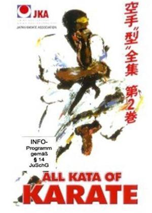 Yahara Mikio: All Kata of Karate Vol.2 Online DVD Rental