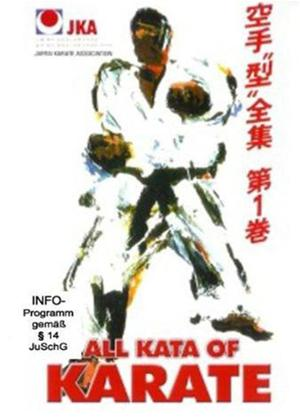Rent Yahara Mikio: All Kata of Karate Vol.1 Online DVD Rental
