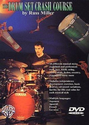 Rent Russ Miller: The Drum Set Crash Course Online DVD Rental