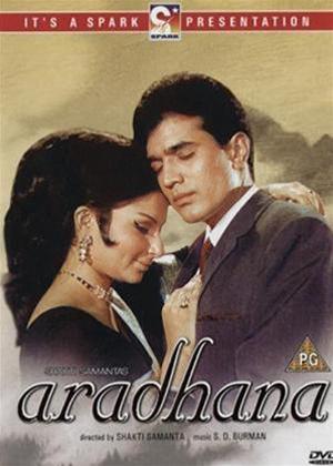 Aradhana Online DVD Rental
