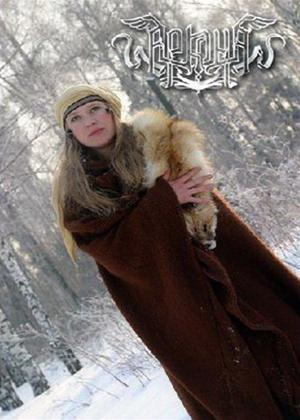 Arkona: Jizn Vo Slavu Online DVD Rental
