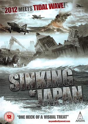 Sinking of Japan Online DVD Rental