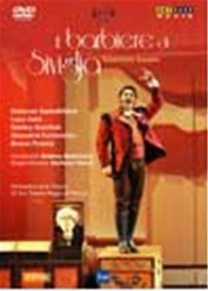Rent Il Barbiere Di Siviglia: Teatro Regio Di Parma (Battistoni) Online DVD Rental