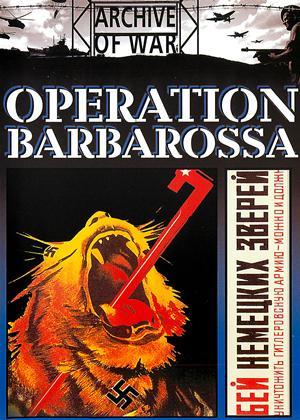 Operation Barbarossa Online DVD Rental