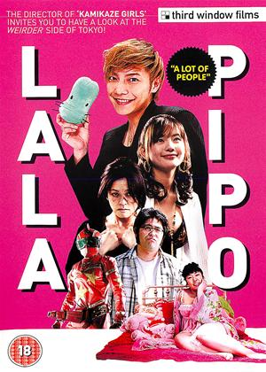 Lala Pipo: A Lot of People Online DVD Rental