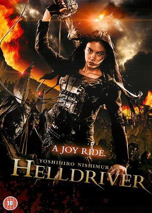 Helldriver Online DVD Rental