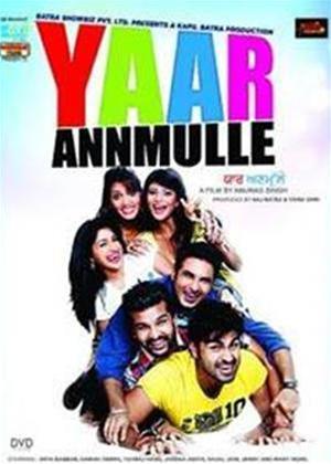 Rent Yaar Anmulle Online DVD Rental