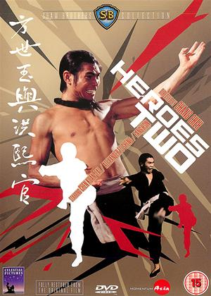 The Shaw Brothers Collection: Heroes Two Online DVD Rental