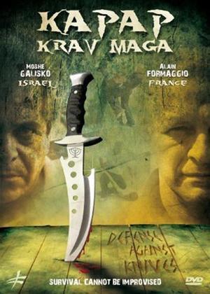 Kapap Krav Maga Online DVD Rental