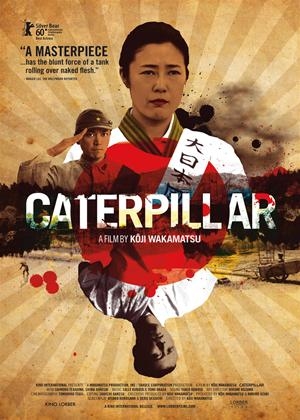 Caterpillar Online DVD Rental