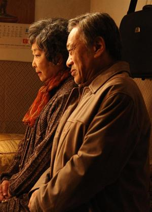 Rent Apart Together (aka Tuan yuan) Online DVD Rental