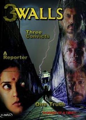Rent 3 Deewarein (aka 3 Walls) Online DVD Rental