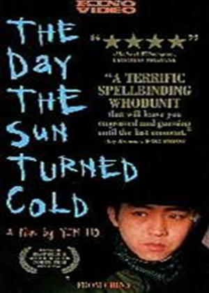 Rent The Day the Sun Turned Cold (aka Tianguo niezi) Online DVD Rental