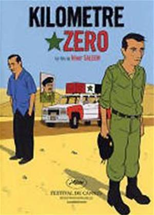 Rent Kilometre Zero (aka Kilomètre zéro) Online DVD Rental