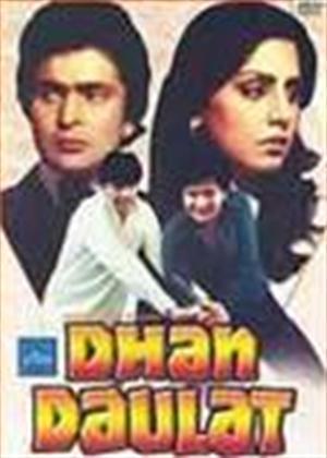Rent Dhan Daulat Online DVD Rental