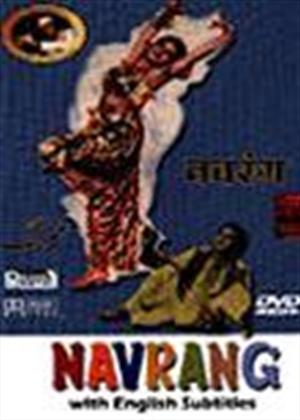 Navrang Online DVD Rental