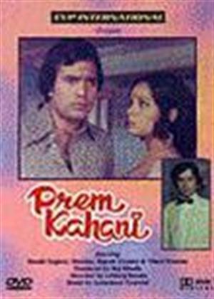 Prem Kahani Online DVD Rental