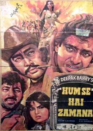 Rent Humse Hai Zamana Online DVD Rental