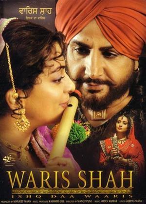 Waris Shah Ishq Da Waris Online DVD Rental