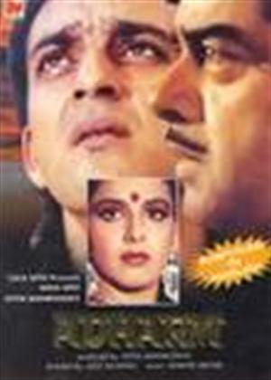 Adharm Online DVD Rental