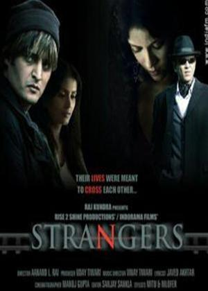 Rent Strangers Online DVD Rental