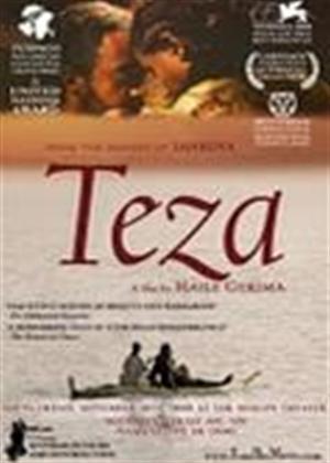 Rent Teza Online DVD Rental