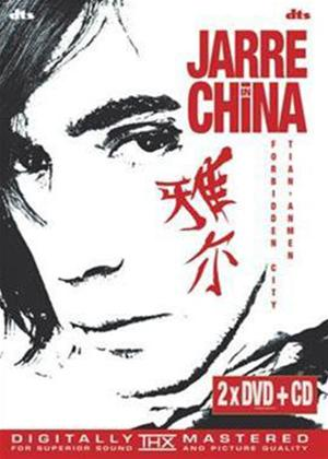 Rent Jean Michel Jarre: Live in China Online DVD Rental