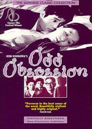 Odd Obsession Online DVD Rental