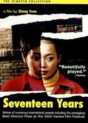 Seventeen Years Online DVD Rental
