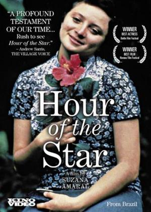 Hour of the Star Online DVD Rental