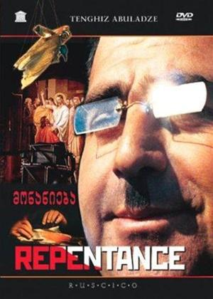 Rent Repentance (aka Monanieba) Online DVD Rental
