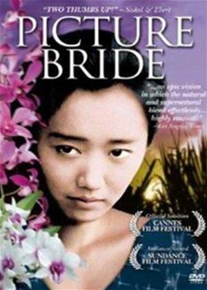 Picture Bride Online DVD Rental