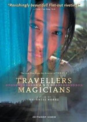 Travellers and Magicians Online DVD Rental