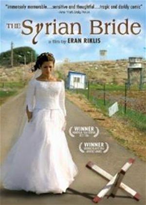 Rent Syrian Bride Online DVD Rental