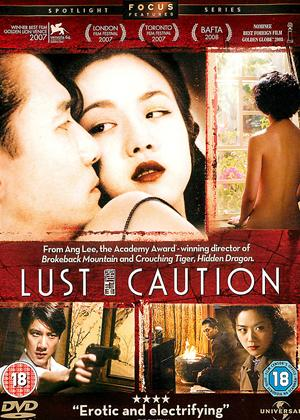 Lust, Caution Online DVD Rental