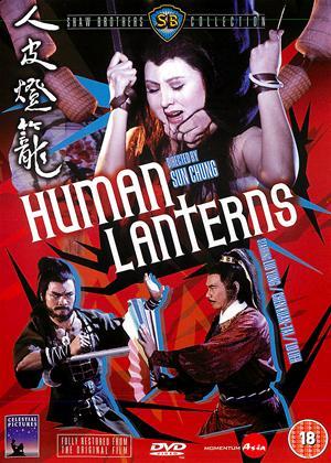 Rent Human Lanterns (aka Ren pi deng long) Online DVD Rental