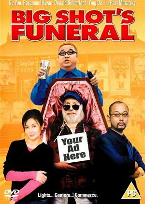 Rent Big Shot's Funeral (aka Do Wan) Online DVD Rental