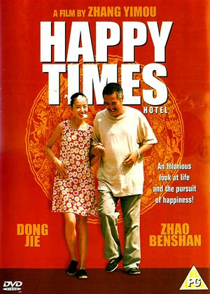 Happy Times Online DVD Rental