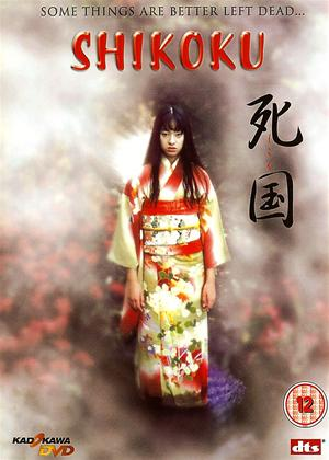 Shikoku Online DVD Rental