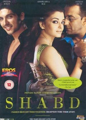 Shabd Online DVD Rental