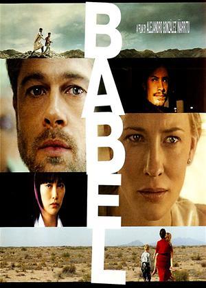 Babel Online DVD Rental